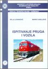 Ispitivanje pruga i vozila