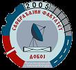 Саобраћајни факултет Добој